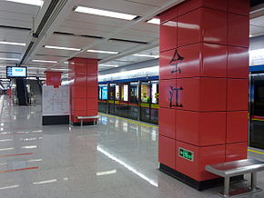 Huijiangstation.jpg