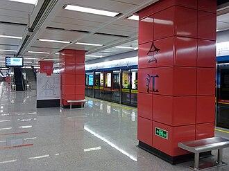 Guangzhou Metro - Huijiang Station of Line 2