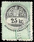 Hungary 1876 document revenue 25kr.jpg