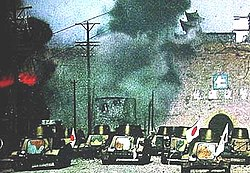 IJA tanks attacked Nanking Chonghua gate