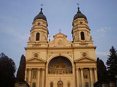 Ia%C5%9Fi ,Catedrala Metropolitan%C4%83 Ortodox%C4%83