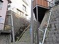 Ida , Kawasaki - panoramio - Kaz Ish (1).jpg