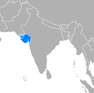 Gujarati language one of the official languages of India, primarily spoken in Gujarat state