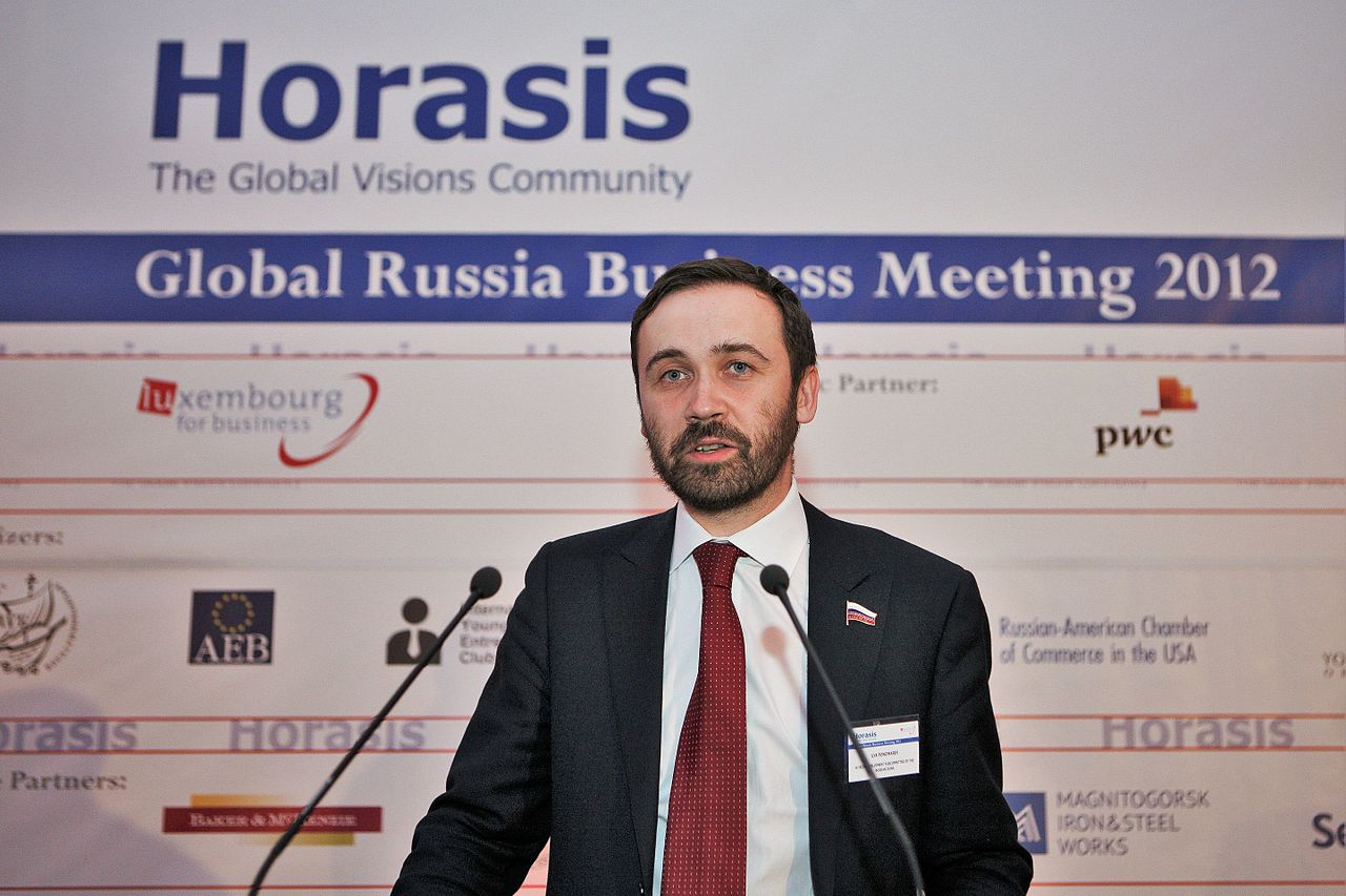 Ilya Ponomarev, 2012 Horasis Global Russia Business Meeting.jpg