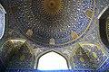 Imam (Shah) Mosque12, Esfahan - 3-31-2013.jpg