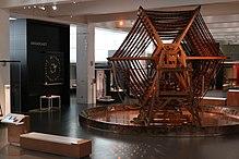 Science Museum, London - Wikipedia