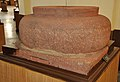 Inscribed Pillar Base - 111 CE - BaJna - ACCN 89-64 - Government Museum - Mathura 2013-02-23 5811.JPG