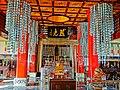 Inside of the Kannon Universal Temple Fukusai-ji - panoramio (3).jpg