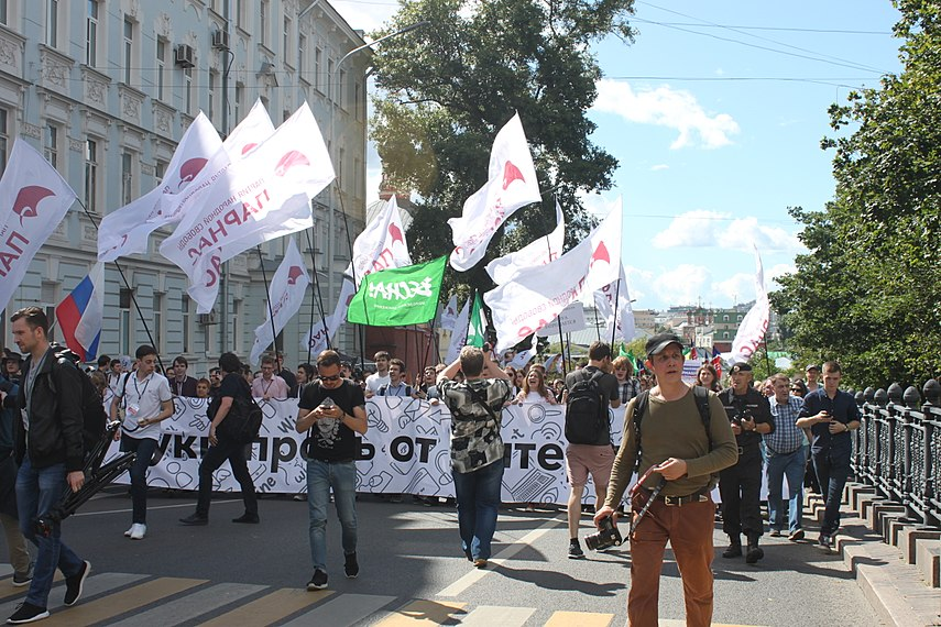 Internet freedom rally in Moscow (2017-07-23) 115.jpg