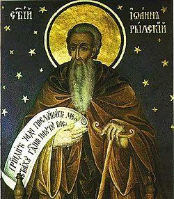 Болгария для истинных гурманов: Рильский монастырь.