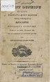 Iosif Naniescu - Cuvânt funebru pentru răposatul întru fericire Prea Sfințitul Chesarie Episcopul Buzăului - Răposat la 1846, Noembrie 30 - Pus.pdf