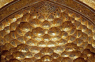 Chehel Sotoun - Image: Iran Isfahan Chehel Sotoon Palace 12