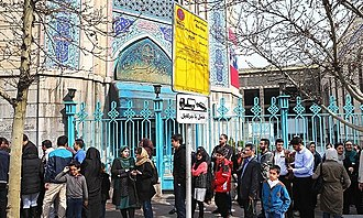 2016 Iranian Assembly of Experts election - People waiting to cast their votes in Hosseiniyeh Ershad, Tehran