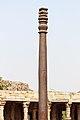 Iron Pillar (qutub minar).jpg