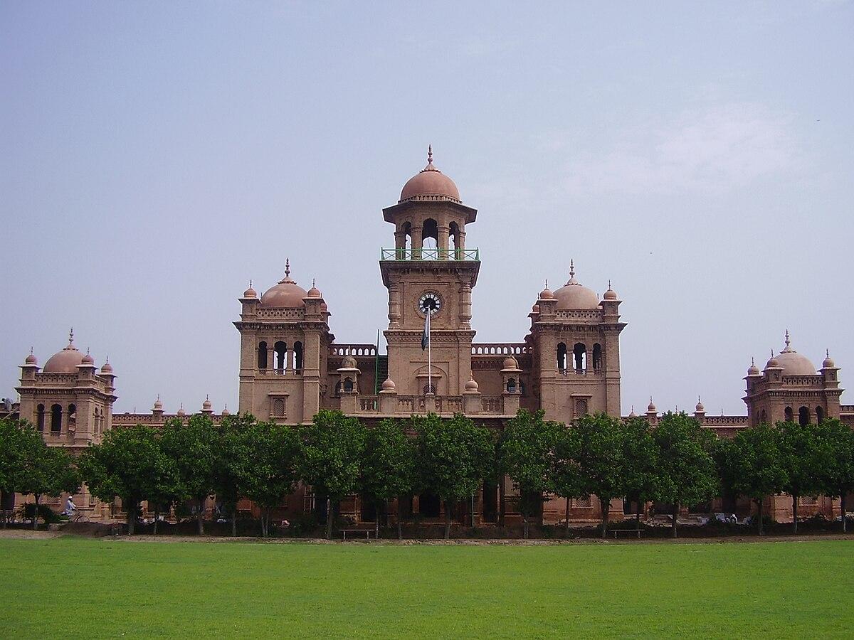 KPK Photo: List Of Universities In Peshawar