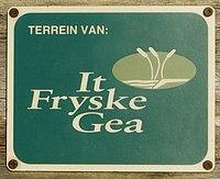 It Fryske Gea terrein.jpg