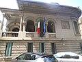 Italian Embassy Skopje.jpg