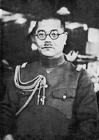 Hideo Iwakuro - General Hideo Iwakuro