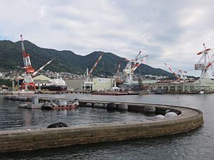 Kure, Hiroshima - JMU Kure shipyard in July 2015