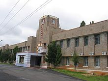 JNTU College of Engineering Anantapur.jpg