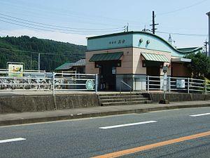 Iwaya Station (Saga) - Iwaya Station