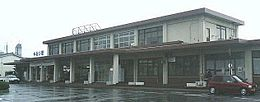 JRWest Yanai Station.jpg