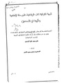 JUA0577109.pdf