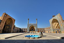 Jame Mosque of Esfahan 01.jpg