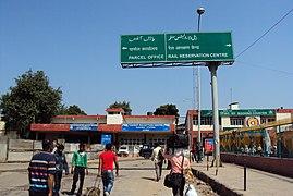Jammu Tawi to Delhi - Rail side views 01