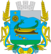 Coat of arms of Yampilskyi Raion