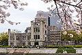 Japan 030416 Hiroshima 02.jpg