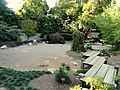 Japanese Garden - J. C. Raulston Arboretum - DSC06270.JPG