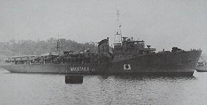 Hatsutaka-class minelayer - Image: Japanese minelayer Wakataka 1947
