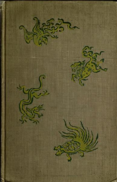 File:Japanese plays and playfellows (1901).djvu