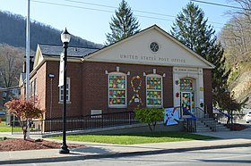 Jenkins post office 41537.jpg