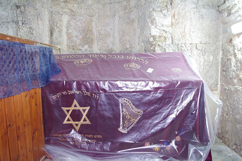 File:Jerusalem 08.08.2011 10-34-25.JPG