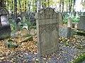 Jewish cemetery in Kraków (Kazimierz)13.jpg
