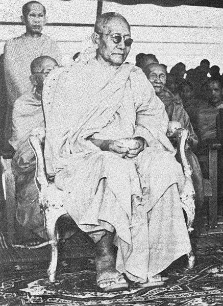 File:Jhotañano Chuon Nath ជួនណាត 1961.jpg