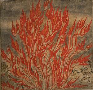 Hell Scroll (Tokyo National Museum) - Jigoku-Zoshi (Tokyo National Museum)