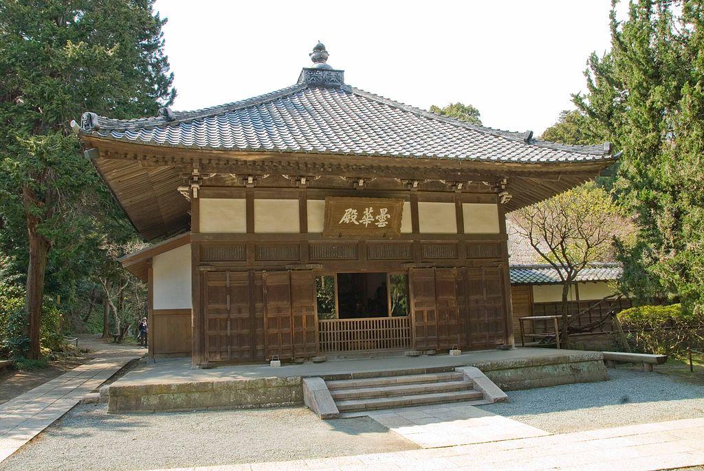 Jochiji Main Hall Kamakura