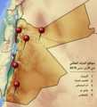 Jordan World Heritage Sites Map.png
