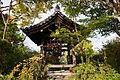 Joruriji Kizugawa Kyoto pref Japan12n.jpg