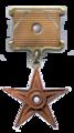 Journeyman lv3 Editor bronze ribbon medal 1 pip.png