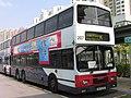 KCRC 207 - Flickr - megabus13601.jpg
