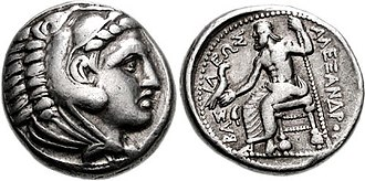 "Antipater - Coinage of Alexander the Great, Amphipolis mint, struck under Antipater for Philip III of Macedon, circa 322-320 BC. Legend ""King Alexander""."
