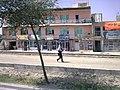 Kabul Streetview - panoramio.jpg