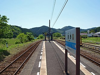 Kageno Station - Image: Kageno station 02