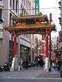 Kaiei gate (Nankinmachi, Kobe).jpg