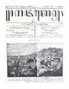 Kajawen 26 1927-06-30.pdf