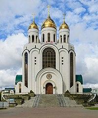 Kaliningrad 05-2017 img31 Christ Saviour Church.jpg